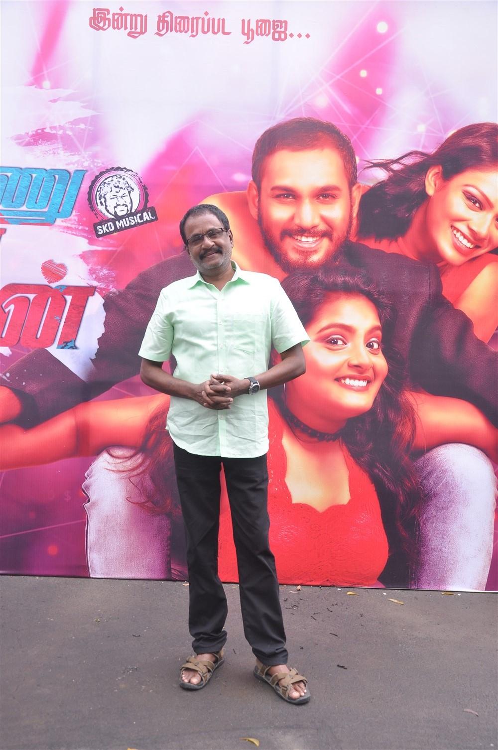 E Marimuthu @ Super Ponnu Sumarana Paiyan Movie Launch Stills
