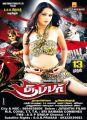 Hot Anushka in Super Tamil Movie Posters