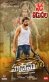 Sai Dharam Tej in Supreme Movie Release Posters