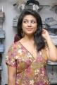 Supriya Hot Stills at Shubam 1st Anniversary
