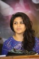 Actress Supriya Photos @ Bhoo Release Date Announcement Press Meet
