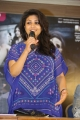 Supriya Aysola Photos @ Bhoo Release Date Announcement Press Meet