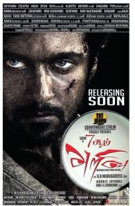 Suriya 7aam Arivu Movie Posters