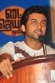 Suriya Latest Stills