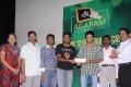 Suriya @ Agaram Foundation Awards