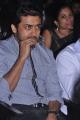 Actor Suriya at OKOK Audio Launch
