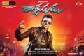 Actor Suriya in Rakshasudu Movie First Look Posters