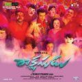 Actor Suriya in Rakshasudu Movie First Look Posters