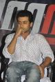 Actor Suriya at Maatran Press Meet