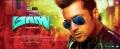 Suriya's Mass Movie First Look Poster