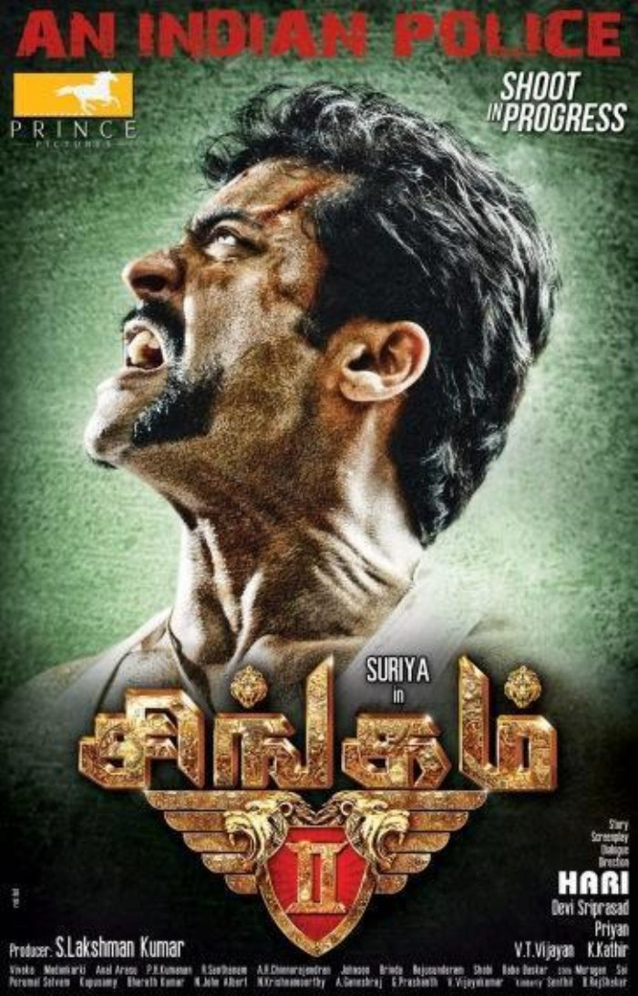 Suriya Singam 2 First Look Posters