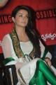 Surveen Chawla Latest Stills at Jai Hind 2 Press Meet