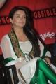 Actress Surveen Chawla Stills at Jaihind 2 Movie Press Meet