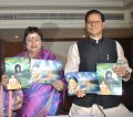 P.Susheela Diamond Jubilee Celebration