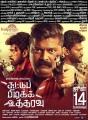 Vikranth, Mysskin, Suseenthiran in Suttu Pidikka Utharavu Movie Release Posters