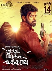 Vikranth in Suttu Pidikka Utharavu Movie Release Posters