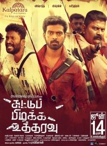 Suseenthiran, Vikranth, Mysskin in Suttu Pidikka Utharavu Movie Release Posters