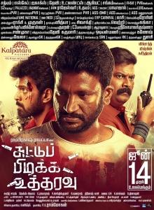 Vikranth, Suseenthiran, Mysskin in Suttu Pidikka Utharavu Movie Release Posters
