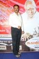 Director Jaibala @ Suvadugal Movie Audio Launch Stills
