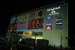 SVC Cinemas 4 Screen Multiplex Theater Opening at TGV Anantha City Square Mall, Kurnool
