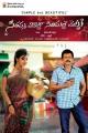 Anjali, Venkatesh in SVSC Movie Posters