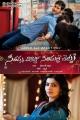 Mahesh Babu, Samantha in SVSC Movie Posters