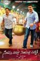Venkatesh, Mahesh Babu in SVSC Movie Posters