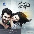 Vikram Sekhar & Geeth Shah in Swapnam Telugu Movie Posters