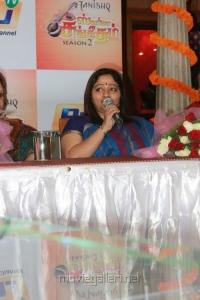 Singer S.Sowmya at Tanishq Swarna Sangeetham Season 2 Press Meet Photos