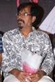 RK Selvamani @ Swathi Kolai Vazhakku First Look Launch Photos