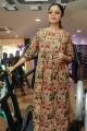 Actress Swathi Launches Platinum Fitness Club @ Attapur, Hyderabad