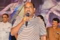 Tummalapalli Rama Satyanarayana @ Swayamvada Movie Teaser Launch Photos