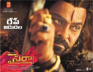 Chiranjeevi's Sye Raa Narasimha Reddy Movie Release Posters HD