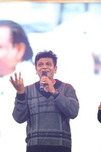 Shivarajkumar @ Sye Raa Pre Release Event in Bangalore Photos