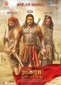 Vijay Sethupathi, Chiranjeevi, Sudeep in Sye Raa Tamil Movie Release Posters