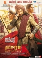 Tamanna, Chiranjeevi, Nayanthara in Sye Raa Tamil Movie Release Posters