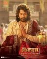 Actor Chiranjeevi Syeraa Narasimha Reddy Movie Posters HD