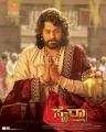 Chiranjeevi Sye Raa Narasimha Reddy Movie Latest Posters HD