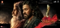 amitabh-bachchan-chiranjeevi-syeraa-narasimha-reddy-movie-october-2nd-release-posters-hd