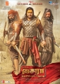 Vijay Sethupathi Chiranjeevi Sudeep Syeraa Narasimha Reddy Tamil Movie October 2nd Release Posters HD
