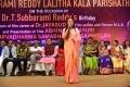 Jayaprada @ T Subbirami Reddy Birthday Celebrations 2019 Vizag Stills