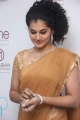 Taapsee Launches Malabar Gold & Diamonds New Platinum Collection Photos