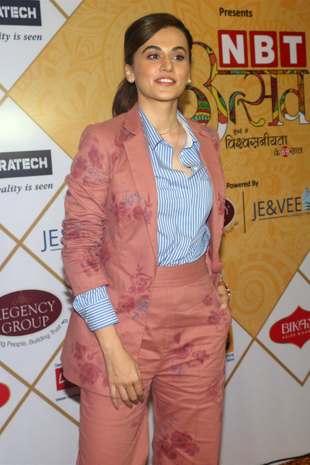 Actress Taapsee Pannu Pics @ NBT Utsav Awards 2019 Red Carpet