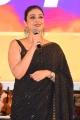 Actress Tabu New Images @ Ala Vaikuntapuramlo Musical Concert
