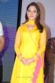 Actress Tamanna Pictures at Mr Pellikoduku Audio Release
