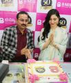 Actress Tamanna launches B New 50th mobile store at Vizianagaram Photos
