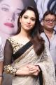 Actress Tamanna Unveils Joh Rivaaj Brand Latest Saree Stills