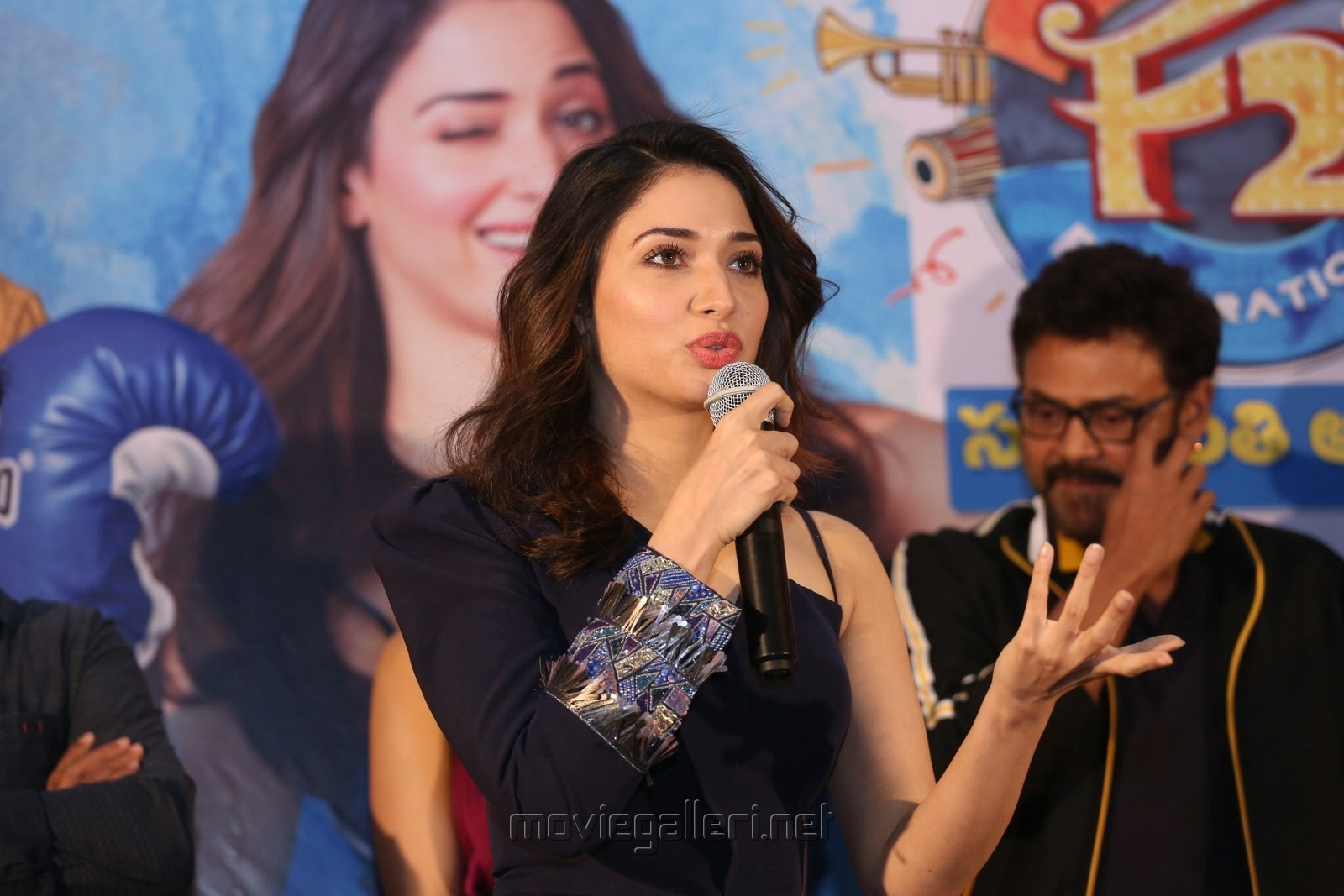 Actress Tamanna Images @ F2 Movie Trailer Launch