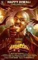 Bagheera Tamil Movie Deepavali Wishes Posters