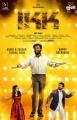 IKK Tamil Movie Deepavali Wishes Posters